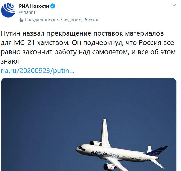 РФ опять осталась без углепластиков, кто бы мог подумать
