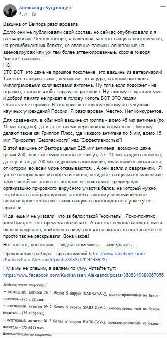 Вот и все, что вы хотели знать о российской вакцине от Ковида.