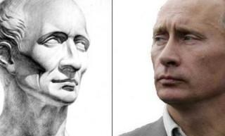 Путин - Цезарь