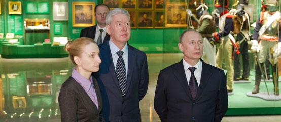 """Путин и Собянин посетили музей-панораму """"Бородинская битва"""""""
