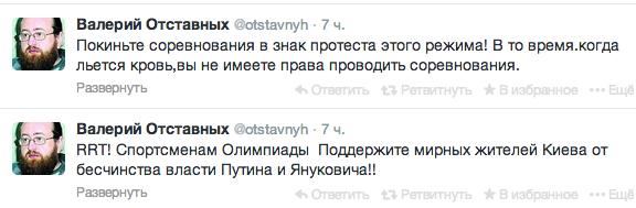 Снимок экрана 2014-02-19 в 10.28.01