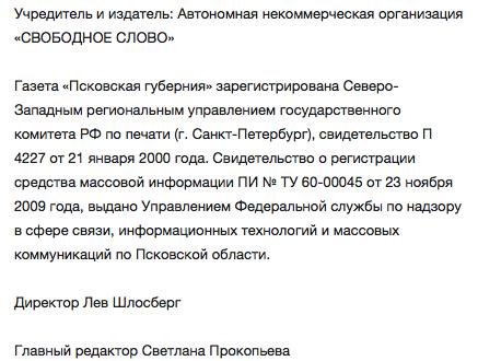 Снимок экрана 2014-08-28 в 11.36.18
