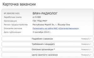 Снимок экрана 2014-09-05 в 12.21.27