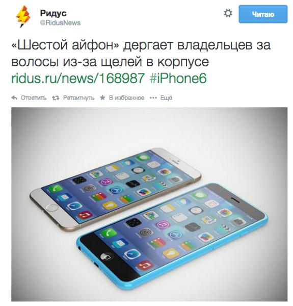 Снимок экрана 2014-10-06 в 14.06.30