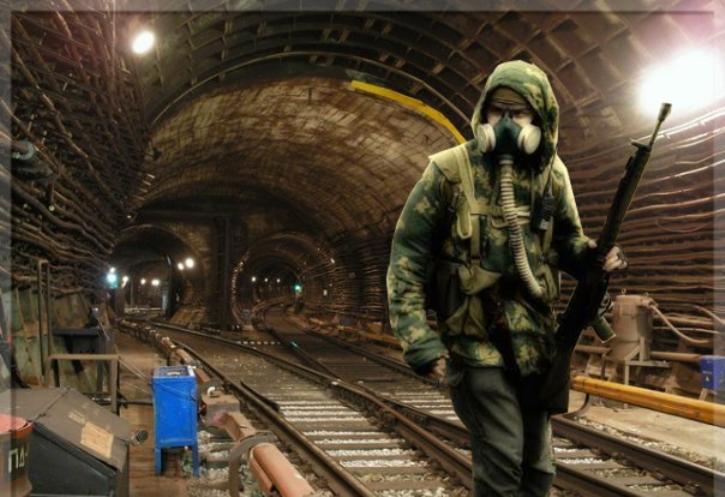 метро беляево почему так называется