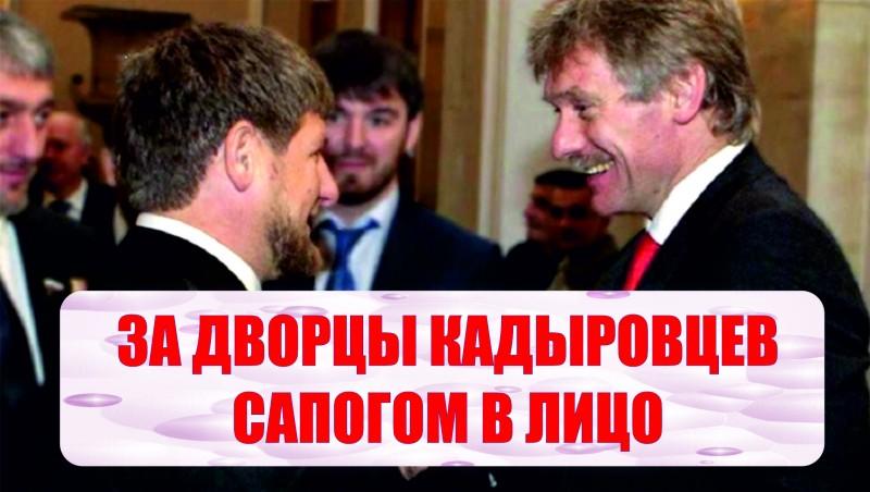 Рамзан Кадыров роскошная жизнь Актуальные новости Чечни сегодня Елена Милашина https://www.youtube.com/watch?v=P0ZID8A9DT4
