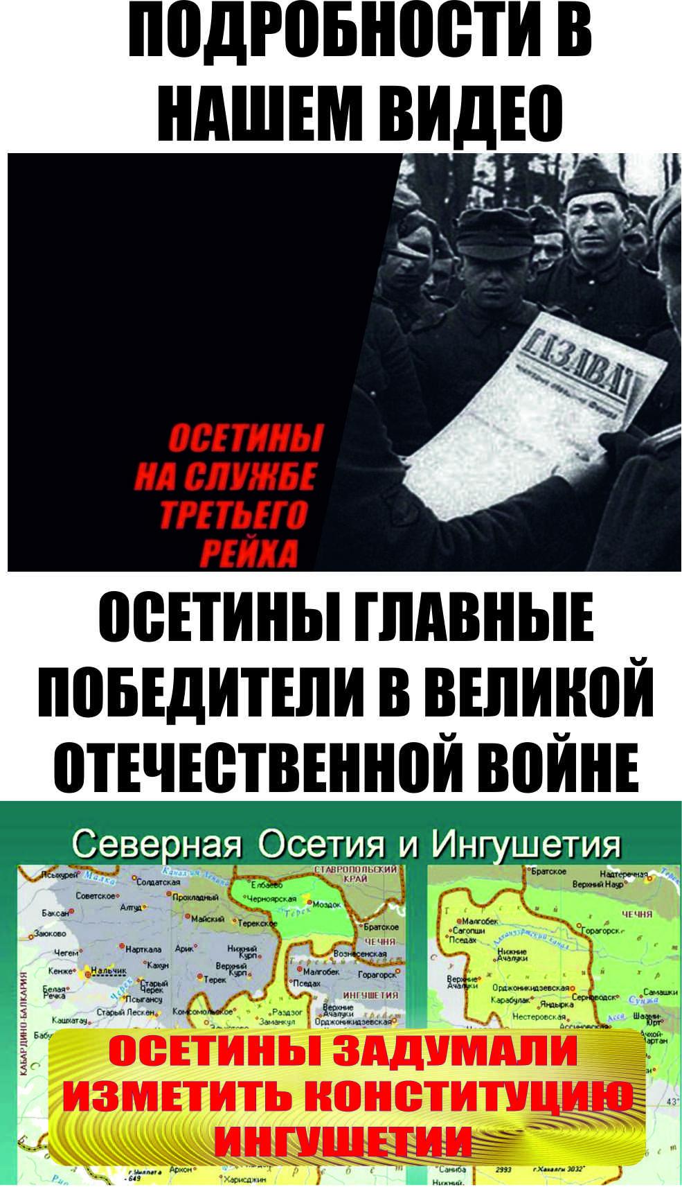 Актуальные новости Ингушетии сегодня граница Северная Осетия и Пригородный район https://www.youtube.com/watch?v=wsvF1WdhoYk