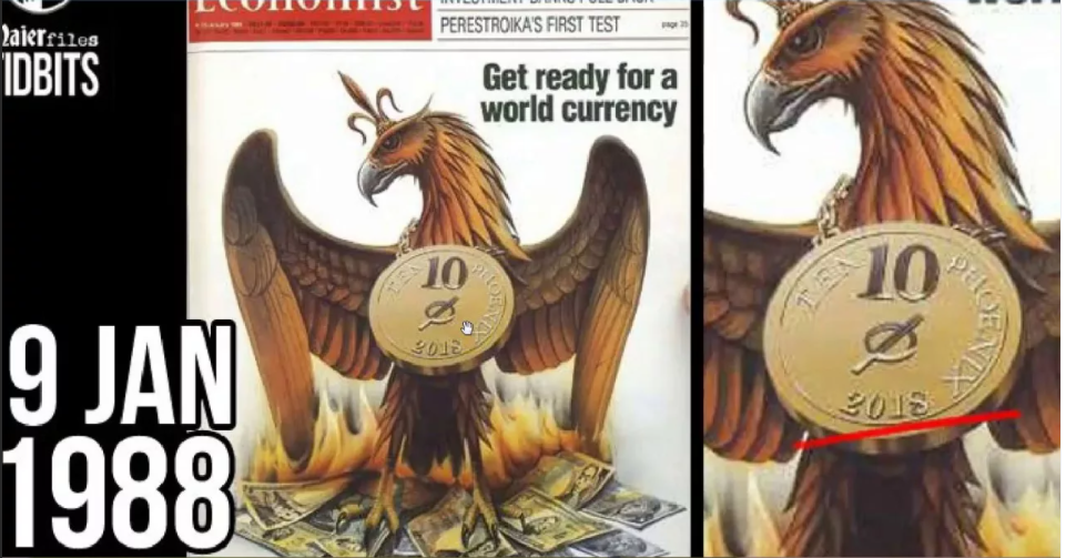 Готовьтесь к мировой валюте.