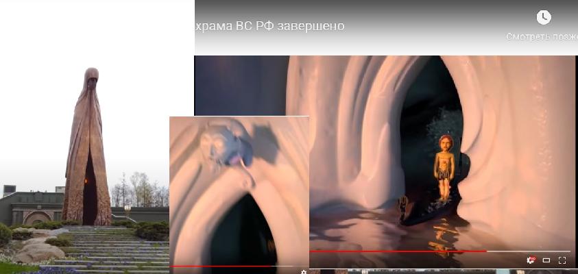 статуя плачущей матери и кадры из оккультного мультфильма I PET GOAT II