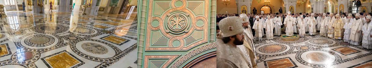 пол Сретенского Храма в Москве