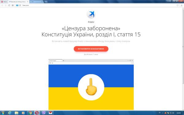 настройка яндекс директ 2018 видео