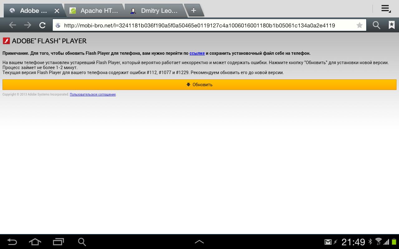 Screenshot_2013-03-17-21-49-30