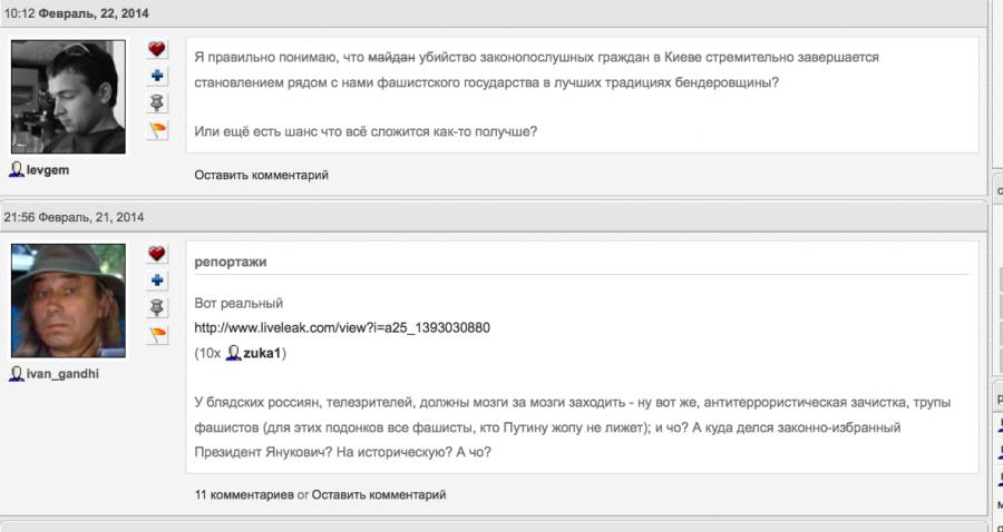 Снимок экрана 2014-02-22 в 10.35.32