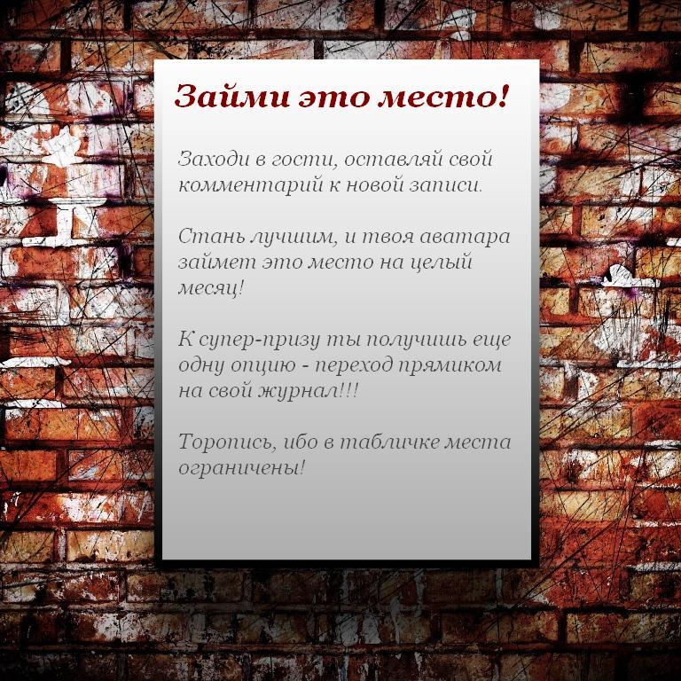 аватарТЕКСТ
