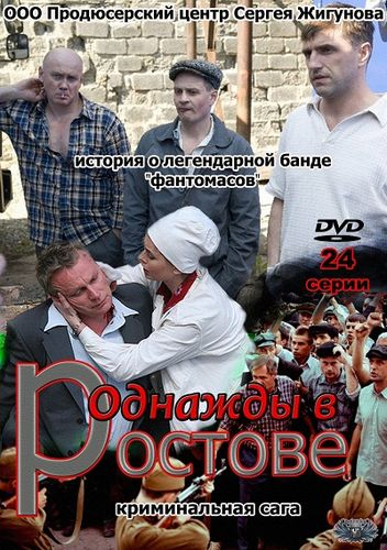 1335207712_cover_16