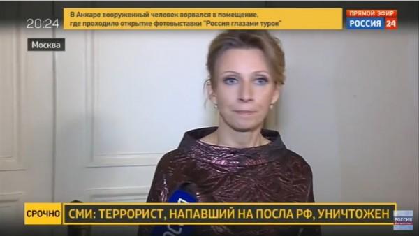 убиство_рос_дипломата