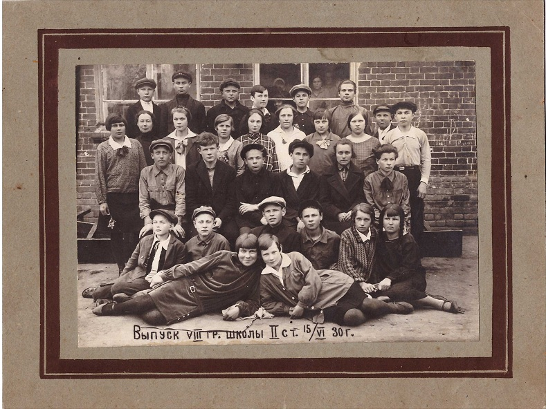 2. Раненбург. Июнь 1930 выпуск