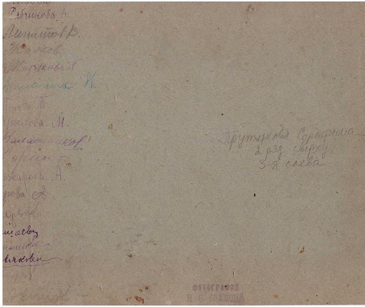 3. Раненбург июнь 1930 г. Выпуск-об