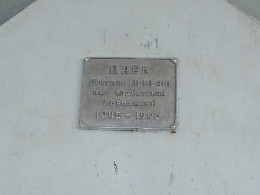 DSCN1676
