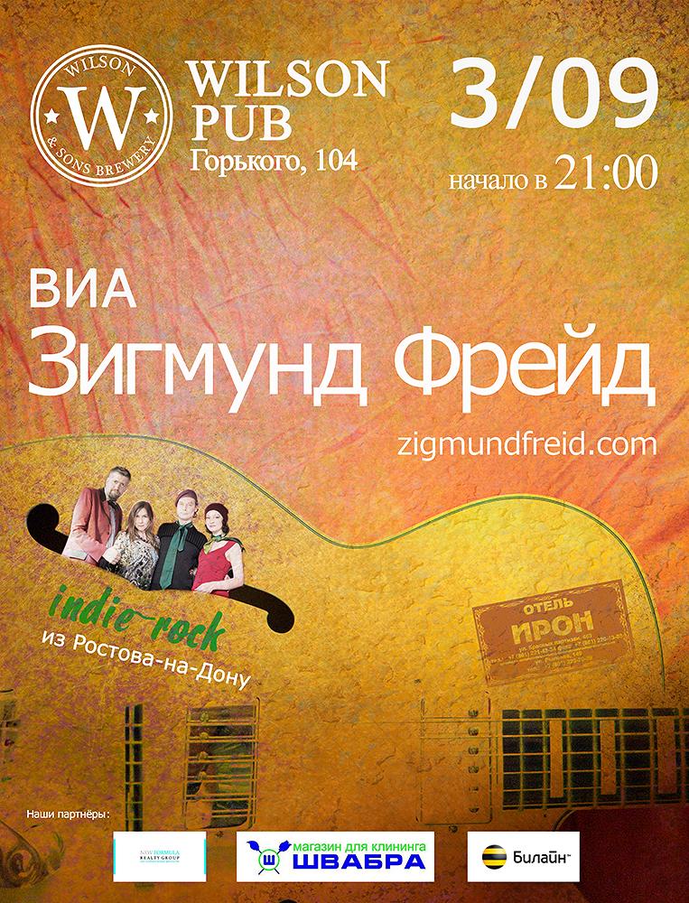 Афиша Краснодар JPG WEB.jpg