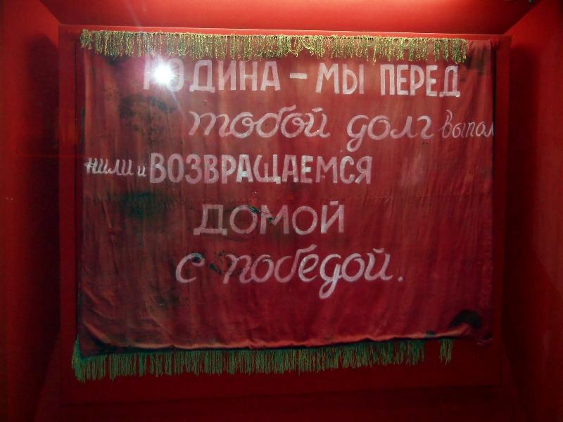 """Музей-панорама """"Сталинградская битва"""", май 2015 года"""