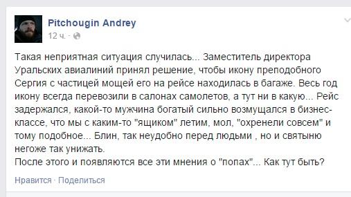 Судебная реформа может заблокировать возврат имущества, незаконно присвоенного экс-президентом Януковичем и его окружением - Цензор.НЕТ 8226