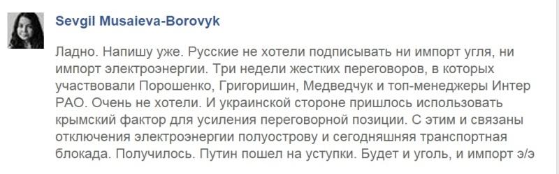 Реформа ГАИ и ППС начнется с Киева, - Шкиряк - Цензор.НЕТ 3170