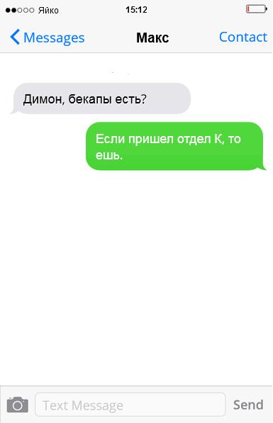 4653443