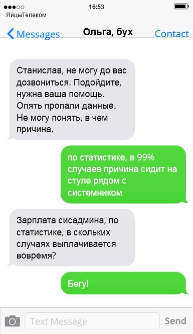 4653457