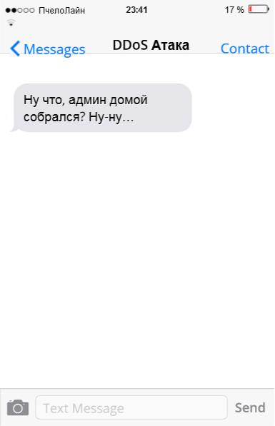 4653461