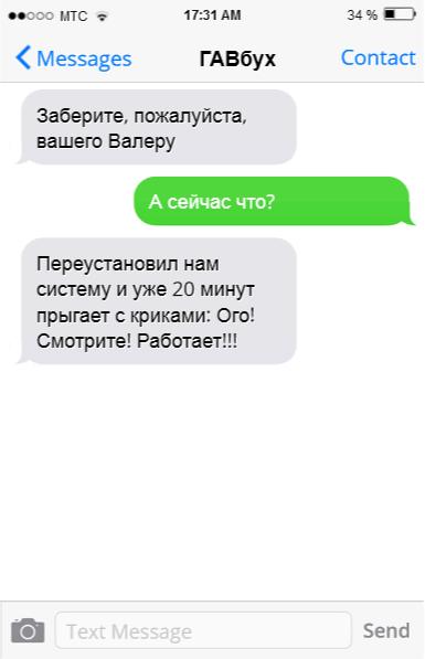 4653470
