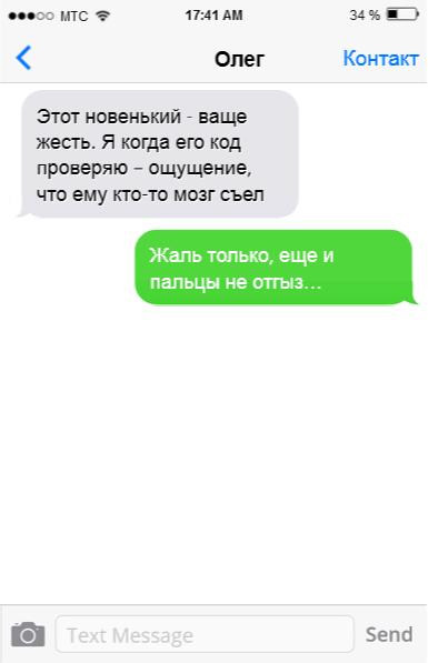 4653473