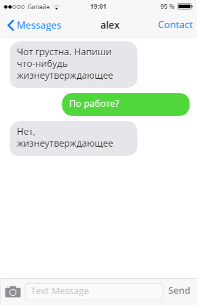 4653476
