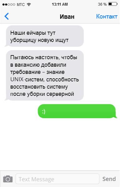 4653481