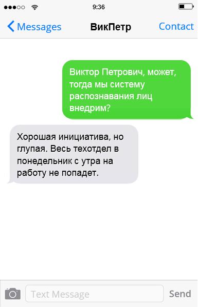 4653487