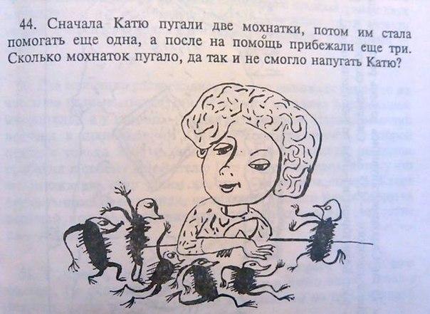 amFAGBev198