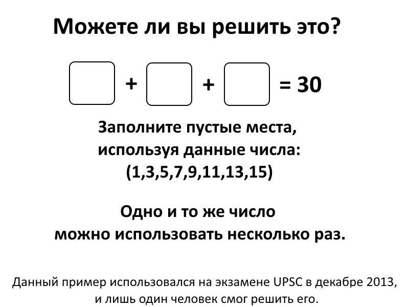 11114993_original.jpg