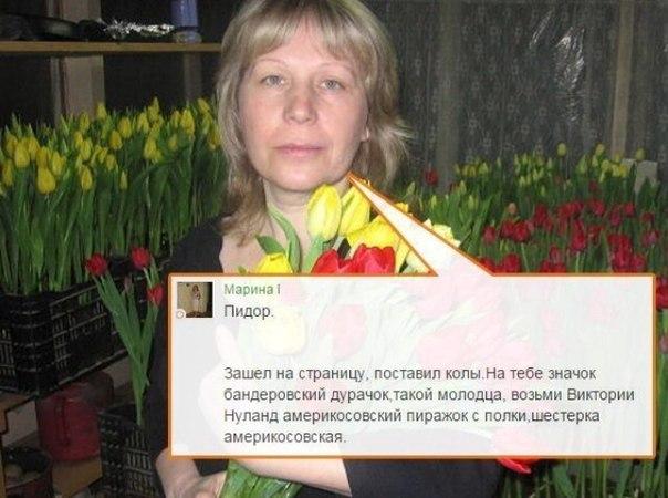 Каждый десятый украинец занимается волонтерством, - опрос - Цензор.НЕТ 3211