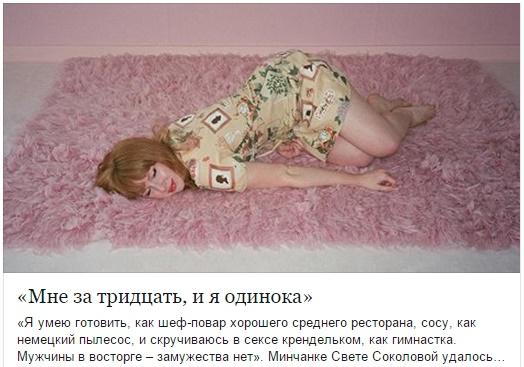 molodoy-hozyain-trahnul-gornichnuyu