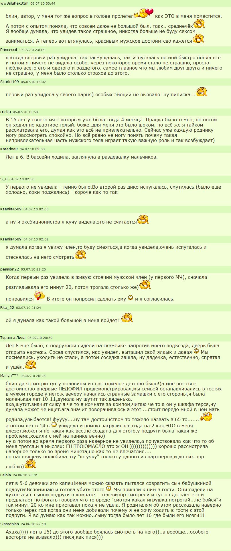 Под запретом Discovery Channel Russia