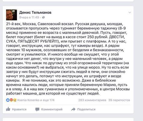 На всенощной службе в Севастополе читали Евангелие на украинском языке - Цензор.НЕТ 1970