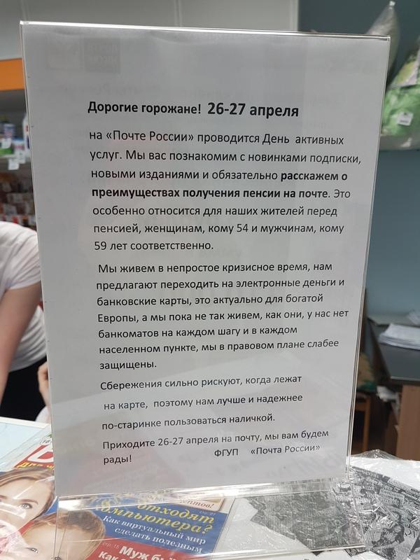 Завод полиэтиленовых изделий горел на Хмельнитчине - Цензор.НЕТ 3874
