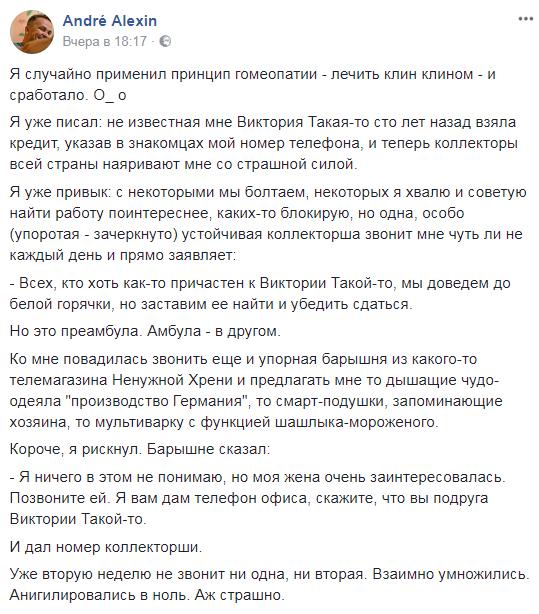 Русская незнакомка возле дороги бесплатно отсосала прохожему и нагнулась, чтобы он вставил
