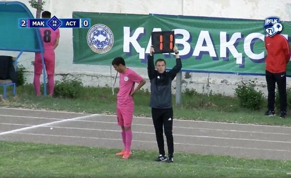 Во время матча кубка Казахстана по футболу