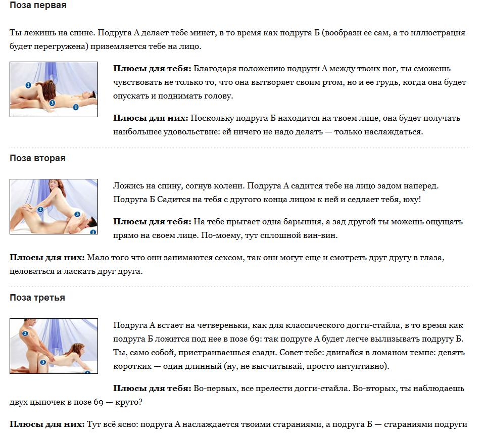 Жесткое порно Смотреть порно онлайн! Порно видео для взрослых +18 для бесплатного просмотра в режиме онлайн. Порно онлайн на мобильном и смартфоне! Лучшее порно на порно ру, porno.ru