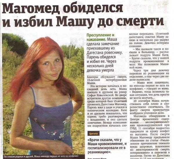 Фото шлюх по россии фото 150-660