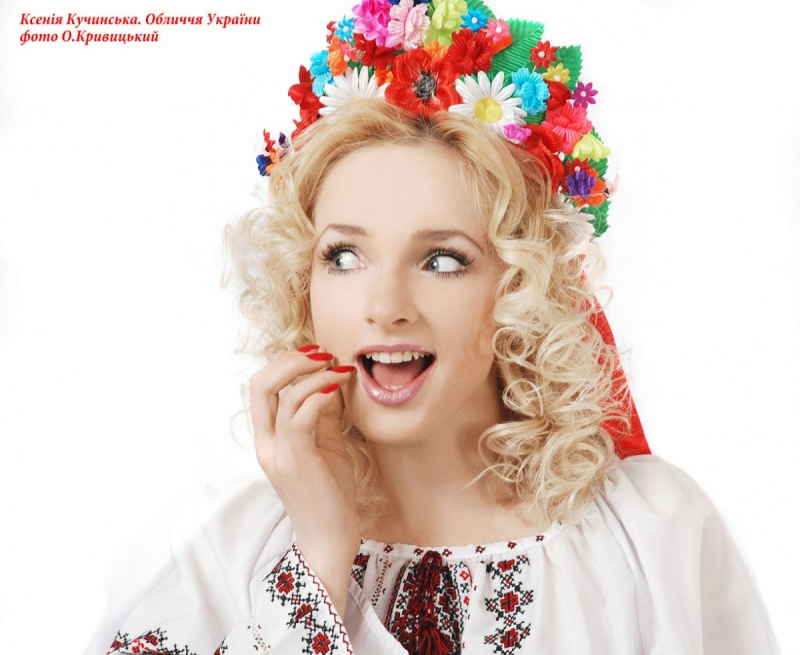 Украинкой секс с