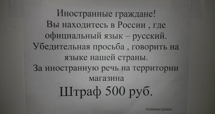 1385782590_1920557883