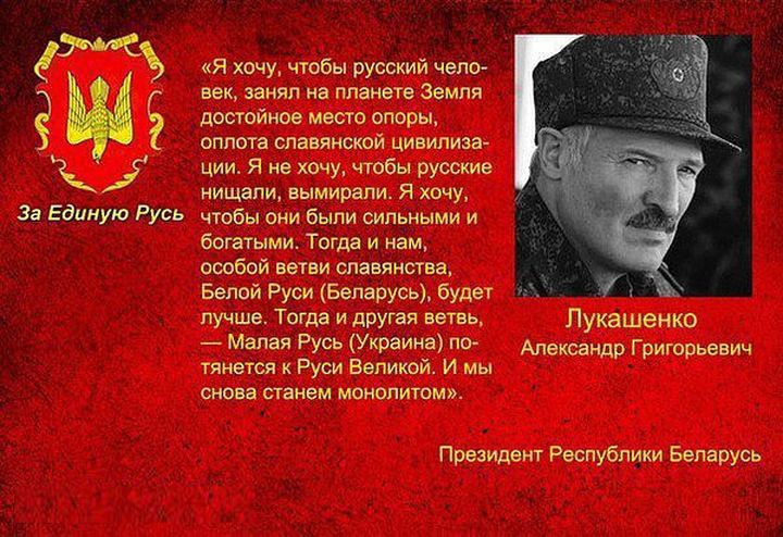 107600736_LUKASHENKO_