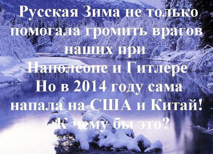 1389544138_469491977